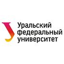 Уральский федеральный университет имени первого Президента России Б.Н.Ельцина