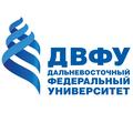 Дальневосточный федеральный университет