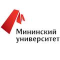 Нижегородский государственный педагогический университет имени Козьмы Минина