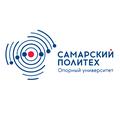 Самарский государственный технический университет