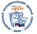 Национальный исследовательский ядерный университет «МИФИ»